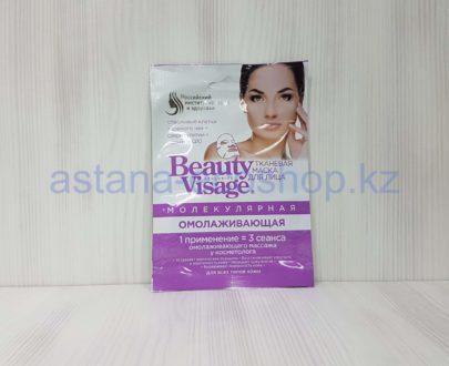 Тканевая маска для лица 'Молекулярная' омолаживающая, для всех типов кожи (стволовые клетки зеленого чая, секрет улитки, коэнзим Q10) — 25 мл