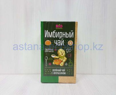 Имбирный зеленый чай 'Bio national' с апельсином — 34 г (20 пакетиков)