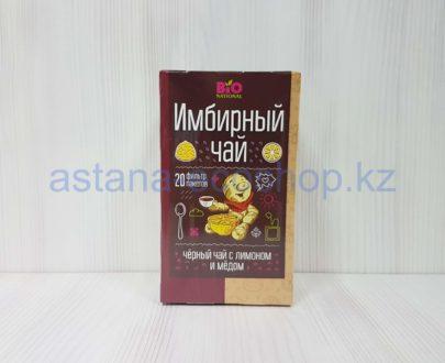 Имбирный черный чай 'Bio national' с лимоном и медом — 34 г (20 пакетиков)