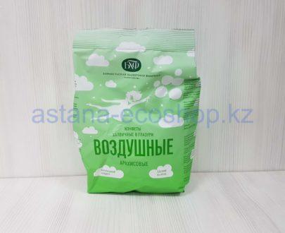 Конфеты халвичные в глазури 'Воздушные' (арахисовые) — 200 г