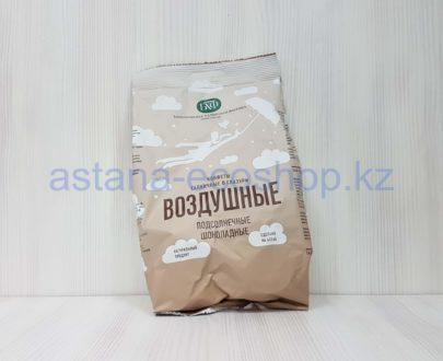 Конфеты халвичные в глазури 'Воздушные' (подсолнечные шоколадные) — 200 г