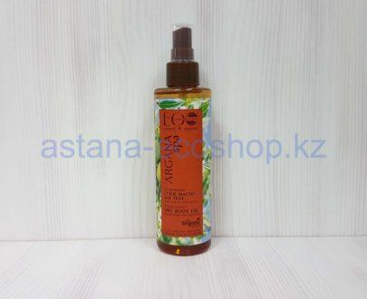 Сухое масло для тела (масло арганы) — 200 мл