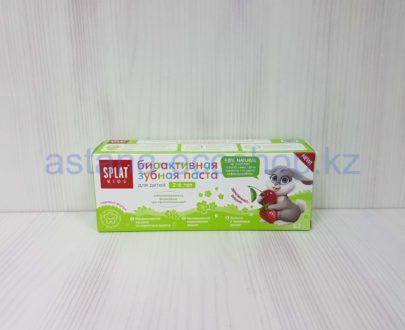 Детская зубная паста 'Земляника-вишня' (2-6 лет) — 63 г (50 мл)