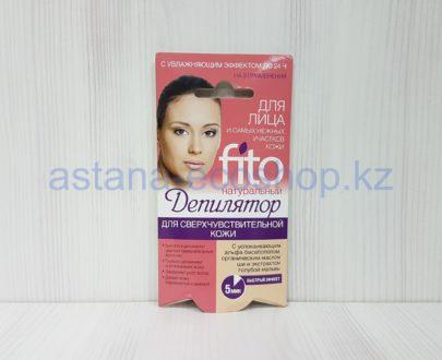Депилятор для лица (за 5 минут) с маслом ши и экстрактом мальвы (для сверхчувствительной кожи) — 15 мл (3 пакета-саше)