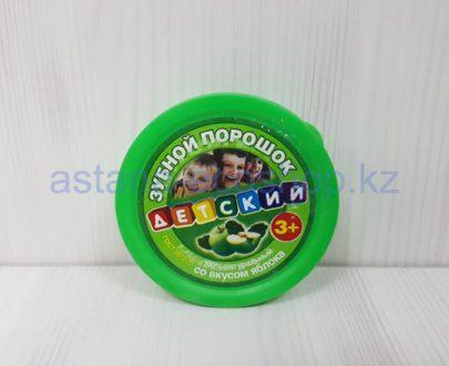 Детский зубной порошок (3+) со вкусом яблока — 25 г