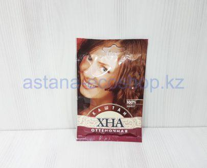 Хна оттеночная 'Каштан' (для любого типа волос) — 25 г