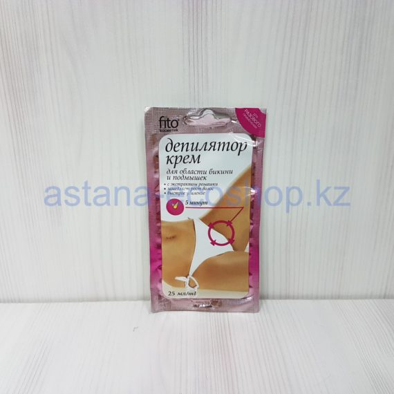 Депилятор-крем для области бикини и модмышек (с экстрактом ромашки), разовое применение — 25 мл