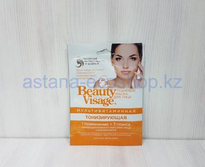 Тканевая маска для лица 'Мультивитаминная' тонизирующая, для всех типов кожи (коэнзим Q10, фруктовые кислоты, мултивитаминный филлер) — 25 мл