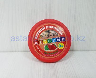 Детский зубной порошок (3+) со вкусом клубники — 25 г