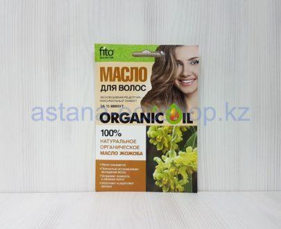Масло для волос 'Organic Oil' с маслом жожоба (за 15 минут) — 20 мл