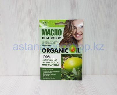 Масло для волос 'Organic Oil' c маслом арганы (за 15 минут) — 20 мл