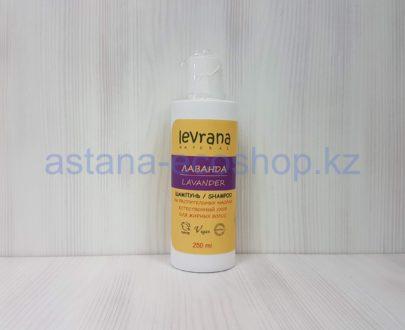 Шампунь 'Лаванда' для жирных волос (веган)- 250 мл