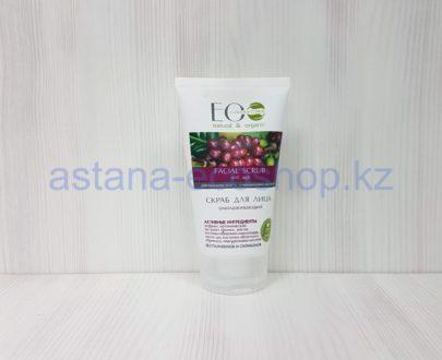 Скраб для лица омолаживающий (кофеин, арника, косточки винограда и облепихи, масло ши) — 150 мл