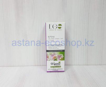 Крем для кожи вокруг глаз (орхидея, ши) — 30 мл