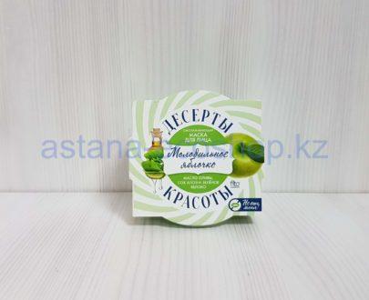 Маска для лица 'Молодильное яблочко', омолаживающая (олива, алоэ, яблоко) — 220 мл