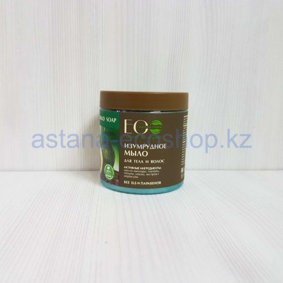 Мыло 'Изумрудное' для тела и волос (авокадо, папайя, маракуйя) — 450 мл