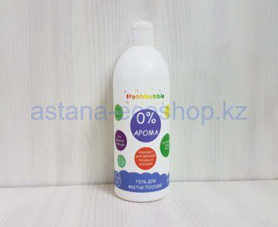 Гель для мытья посуды, без аромата (детские игрушки, фрукты-овощи), freshbubble — 500 мл