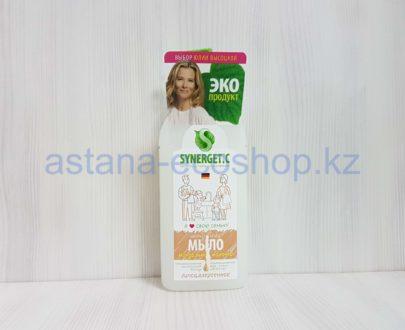 Мыло жидкое (миндальное молочко), гипоаллергенное — 0,5 л