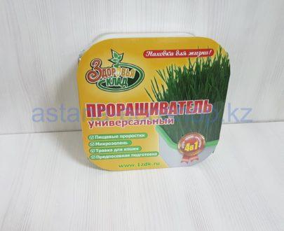 Проращиватель 'Универсальный 4 в 1' без компрессора (проростки, микрозелень, витграсс, зеленый лук, рассада), без использования земли