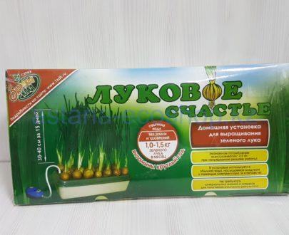 Проращиватель 'Луковое счастье' с компрессором, для зеленого лука (30-40 см за 15 дней), без использования земли