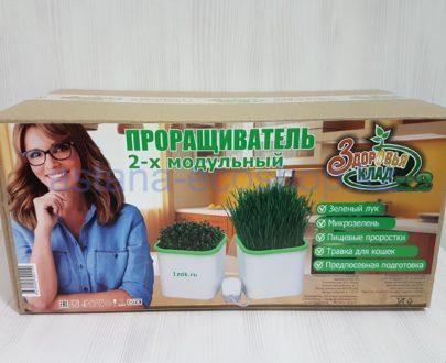 Проращиватель 2-х модульный с компрессором (проростки, микрозелень, витграсс, зеленый лук, рассада), без использования земли