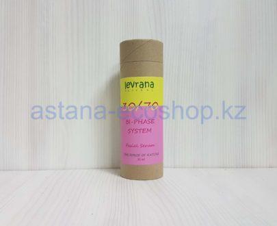 Сыворотка для лица двухфазная с маслом дамасской розы — 30 мл