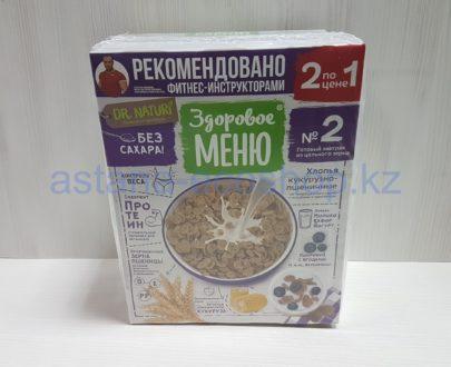 Хлопья (завтрак) № 2, кукурузно-пшеничные (2 по цене 1), без сахара