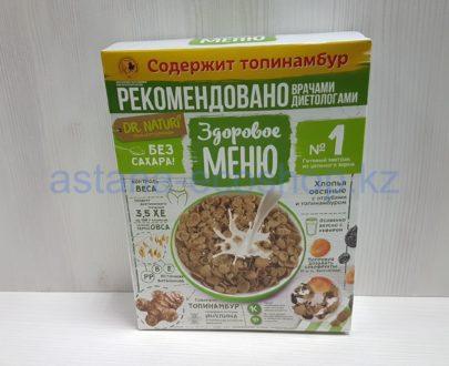 Хлопья (завтрак) № 1, с отрубями и топинамбуром (без сахара) — 200 г