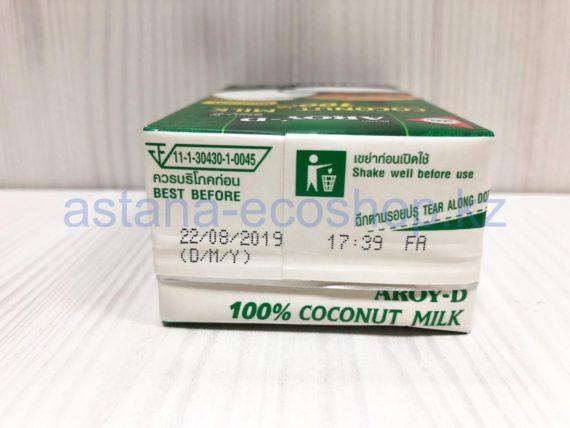Кокосовое молоко 70 % — 250 мл