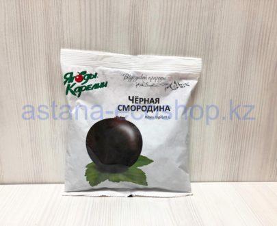 Дикие ягоды, черная смородина, замороженная — 200 г