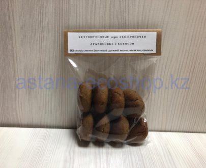 Пряники арахисовые с кокосом (без глютена, без сахара, без дрожжей, без лактозы)