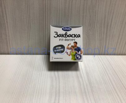Закваска 'Fit-йогурт' (будь в форме), 2 флакона по 0,5 г — ок. 6 л. йогурта