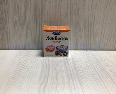 Закваска 'Творог' (источник белка и кальция), 2 флакона по 0,5 г — ок. 6 л. йогурта