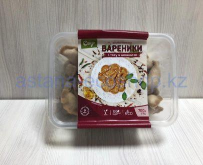 Замороженные вареники с тофу и шпинатом (веган), ручная лепка — 700 г