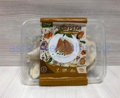 Замороженные чебуреки с тыквой и луком (веган), ручная лепка — 330 г
