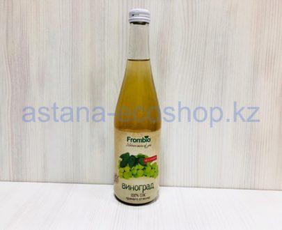 Сок виноградный, прямой отжим (без сахара) — 510 мл