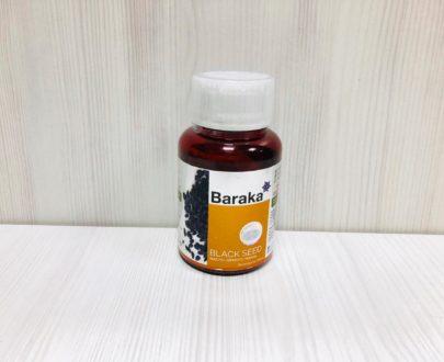 Масло черного тмина — 90 капсул по 750 мг