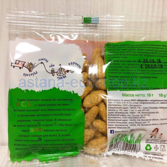 Фрустики, печенья-перекус 'Абрикос и тыква' , без сахара, без глютена — 15 г