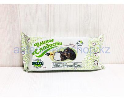 Зефир ванильный глазированный со стевией (без сахара, без глютена) — 60 г