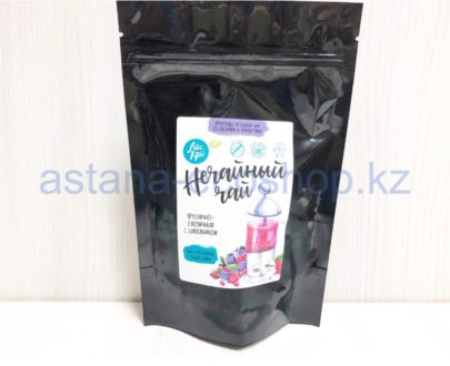 Чай бруснично-ежевичный (шиповник, шалфей, бадьян, мускатный орех), без сахара — 150 г