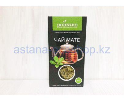 Чай 'Мате' — 50 г
