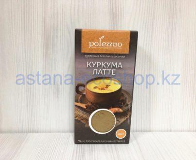 Чай 'Куркума латте' (куркума, кардамон, имбирь, корица) — 200 г