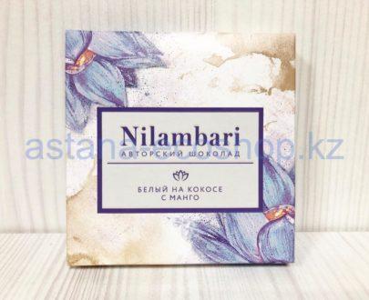 Белый авторский шоколад 'Nilambari' на кокосом с манго — 65 г