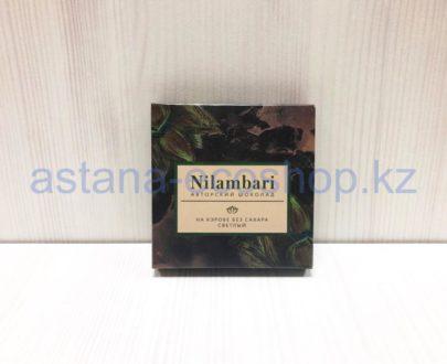 Светлый авторский шоколад 'Nilambari' на кэробе (без сахара) — 65 г
