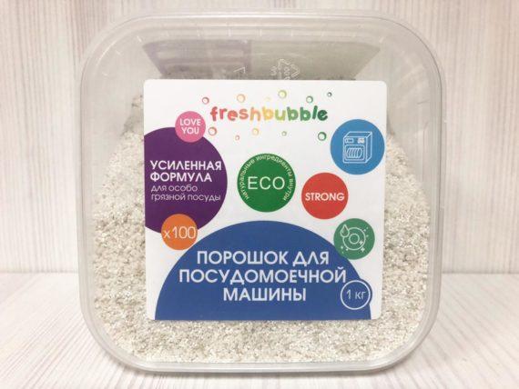 Порошок для посудомоечной машины (с мерной ложкой) — 1 кг