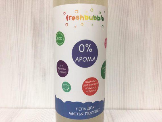Гель для мытья посуды, фруктов, овощей FreshBubble (арома) — 1 л