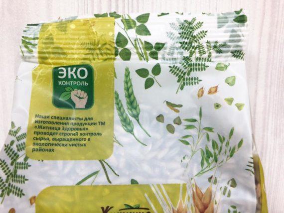 Зерно рожь — 400 г