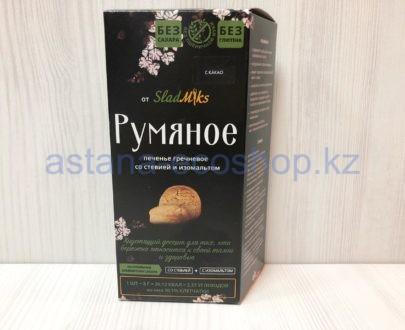 Печенье гречневое 'Румяное', с какао (без сахара, без глютена) — 200 г