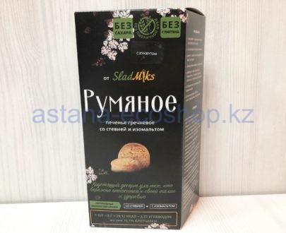 Печенье гречневое 'Румяное', с кунжутом (без сахара, без глютена) — 200 г