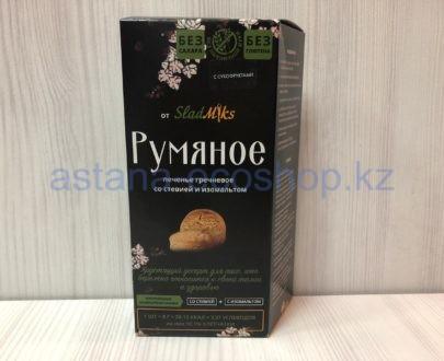 Печенье гречневое 'Румяное', с сухофруктами (без сахара, без глютена) — 200 г